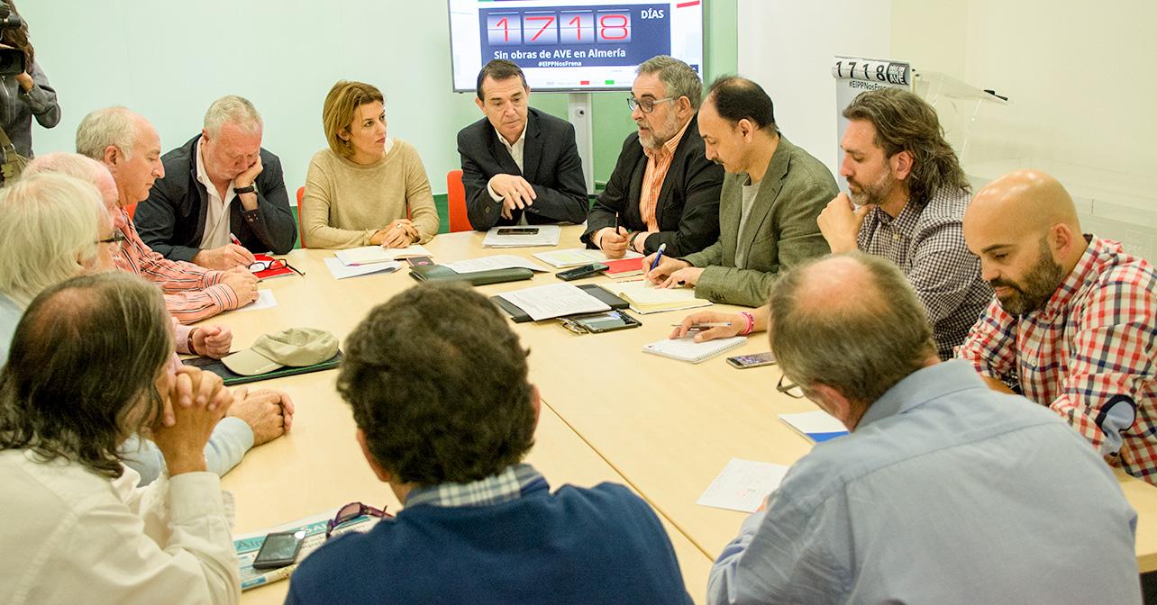 Reunión mantenida entre el PSOE de Almería y la Mesa del Ferrocarril