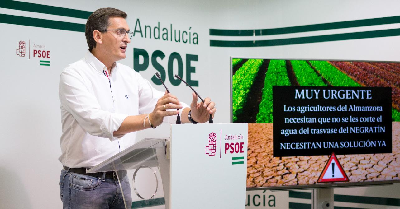 Rueda de prensa del secretario general del PSOE de Almería, José Luis Sánchez Teruel